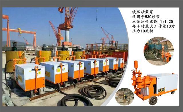 wdsj200双缸液压砂浆泵性能图片