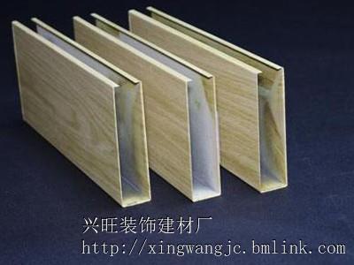 50*100MM木纹铝方通 木纹铝方通多少钱一米