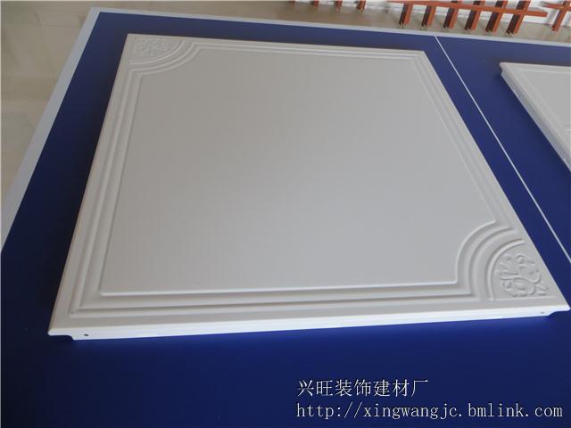 白色冲孔铝扣板批发厂家 工程铝扣板