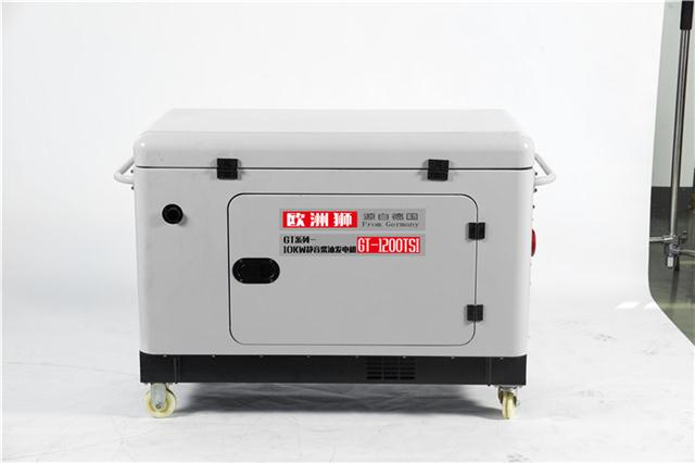 北京10千瓦静音交流柴油发电机家用型