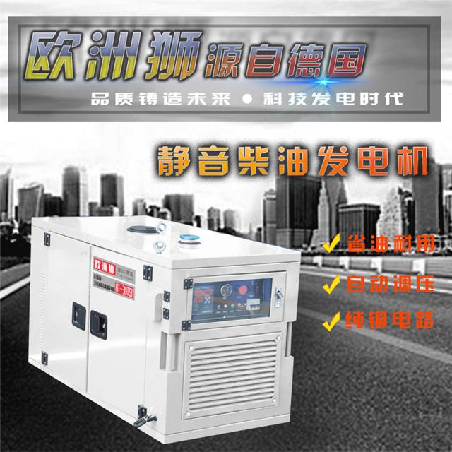 单杠30千瓦静音柴油发电机足功率