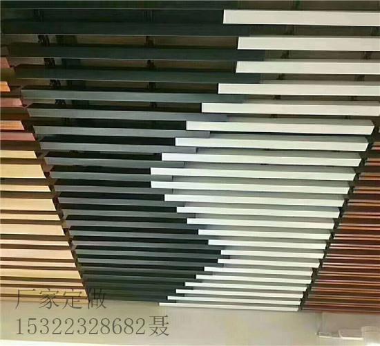 铝格栅的制作过程 铝方通定做需要多久