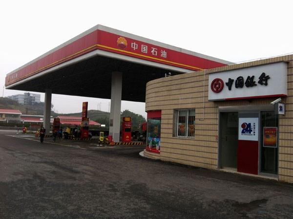 加油站顶棚【红色铝单板】300宽吊顶铝扣板装饰材料【供应全国】