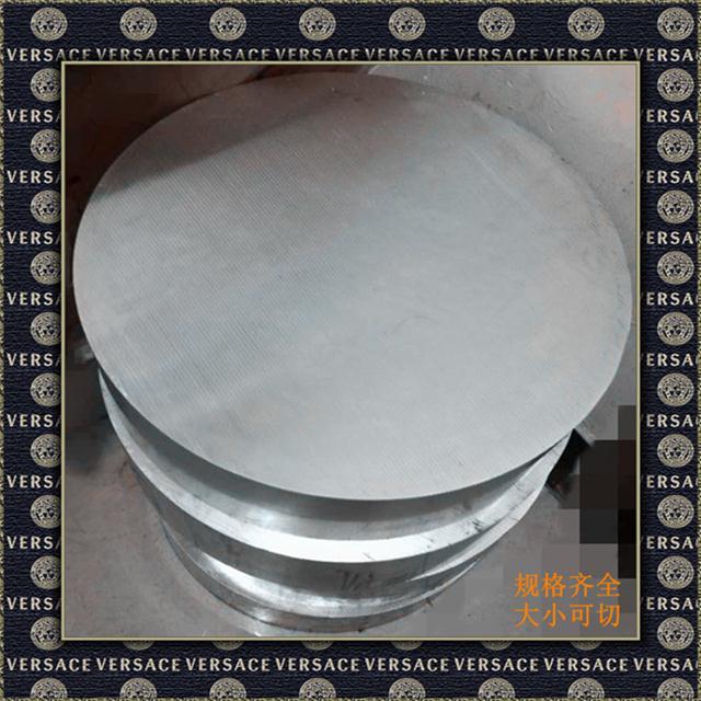 6061-T6实心大圆铝棒 7075-T6铝棒实心棒φ50 φ80 φ100