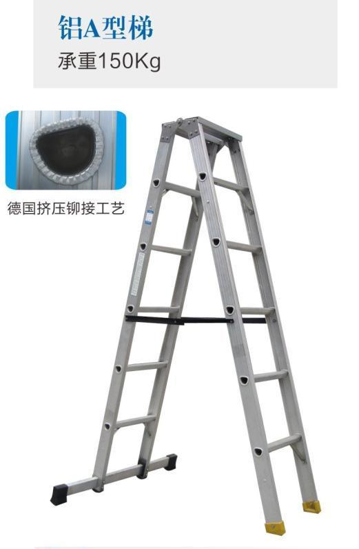厂家供应重庆人字梯高度度铝合金梯子铝合金梯子人字工程梯具