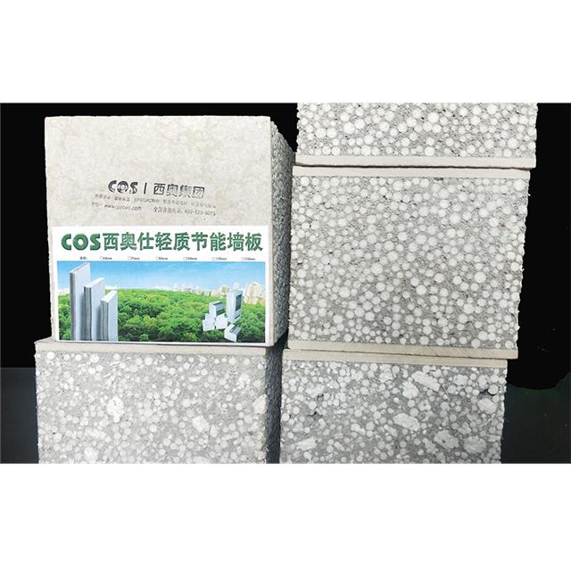 轻质墙板价位-墙板厂家地址-供应轻质隔墙板批发