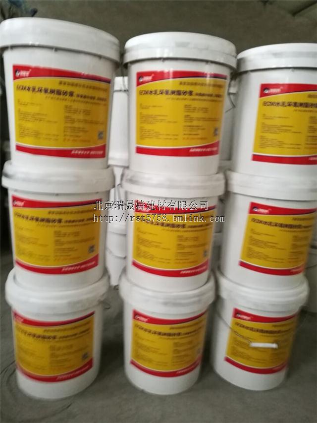 改性环氧树脂修补砂浆厂家