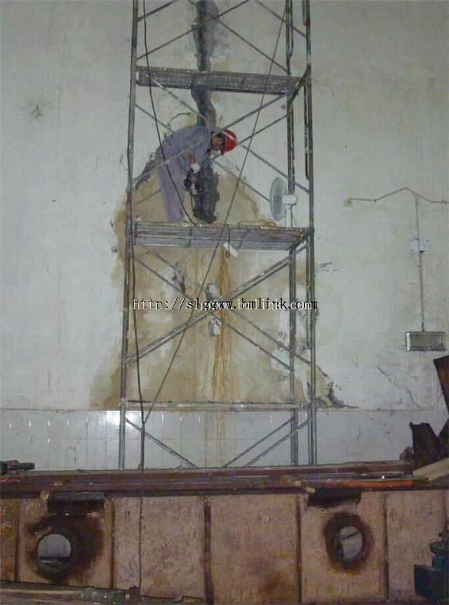 水电站厂房裂缝漏水补漏