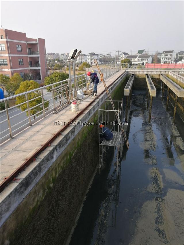 污水池沉降漏水修补方案