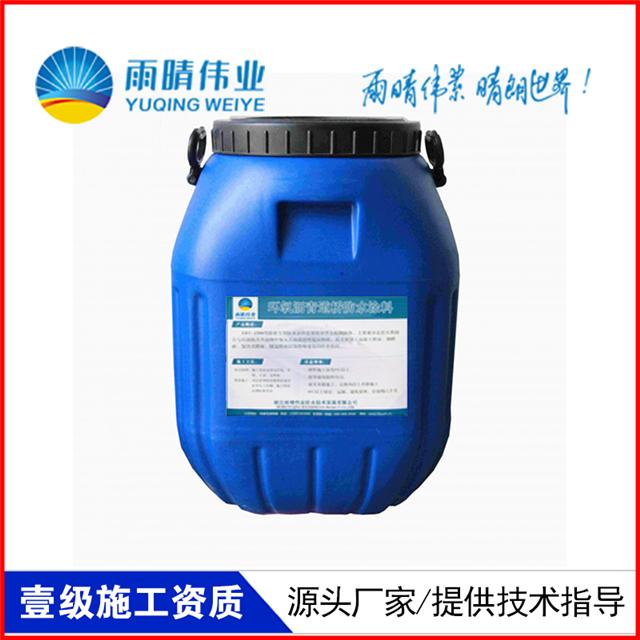 曲靖fyt-1防水层云南来电优惠
