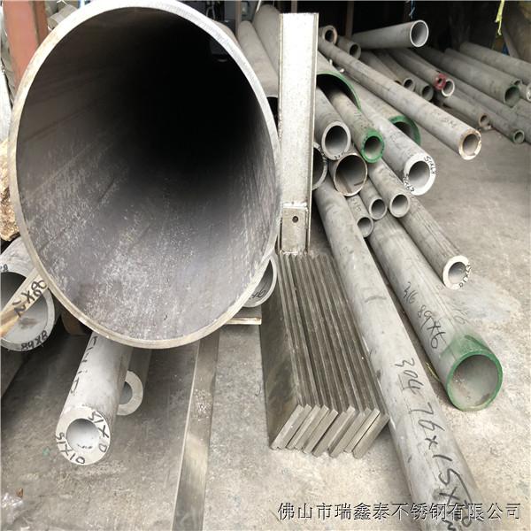 佛山不锈钢工业厚壁管 可以零切散卖