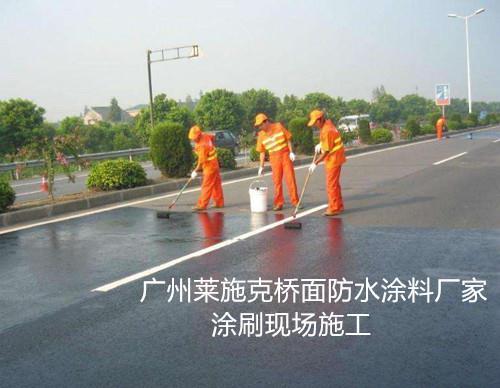 道桥用聚合物改性沥青防水涂料 路桥面专用防水材料