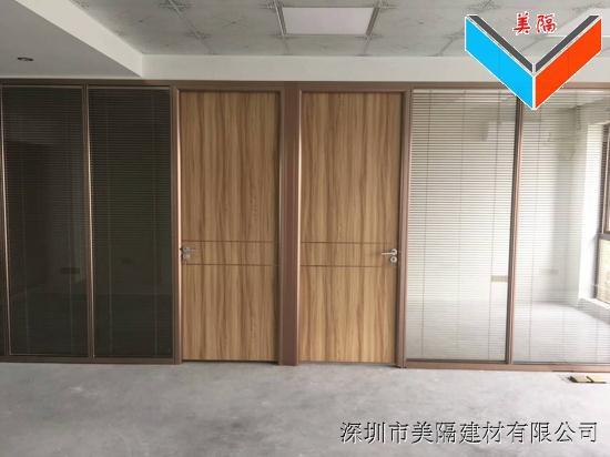 深圳成品玻璃隔断―双层玻璃带百叶隔断―内钢外铝玻璃隔断