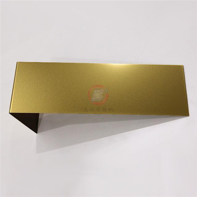 高比打砂镀钛金不锈钢板 CS-3005 高比不锈钢钛金板