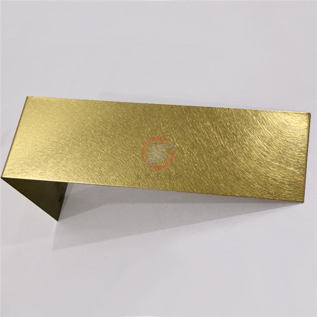 高比乱纹镀钛金不锈钢板 CS-3006 高比不锈钢钛金板