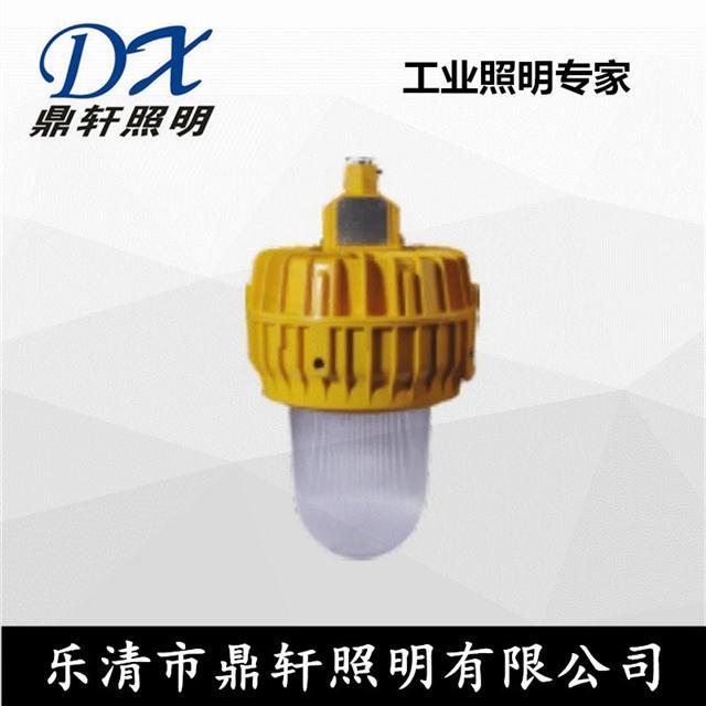 FLC9140內場防爆燈150W一體式燈具