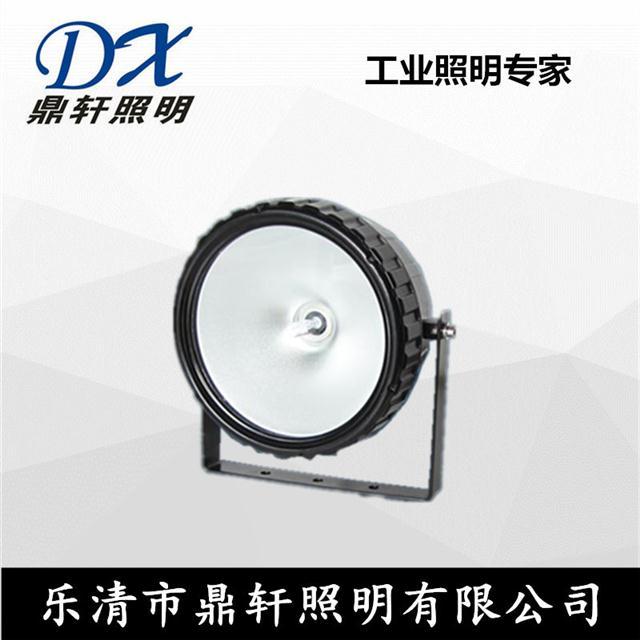 RWX663防爆泛光燈35W/12V電壓