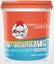 广州正德高正德高瓷砖背胶