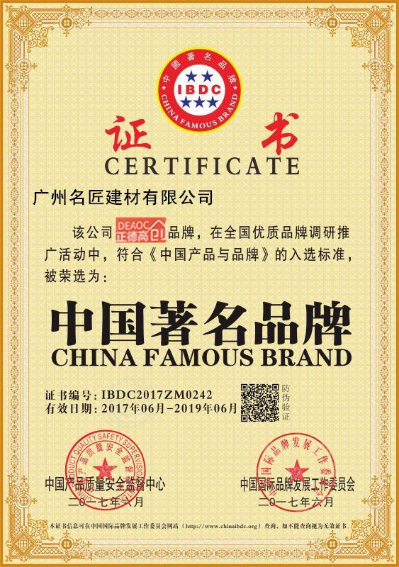 广州质量好口碑好的瓷砖粘结剂背胶品牌