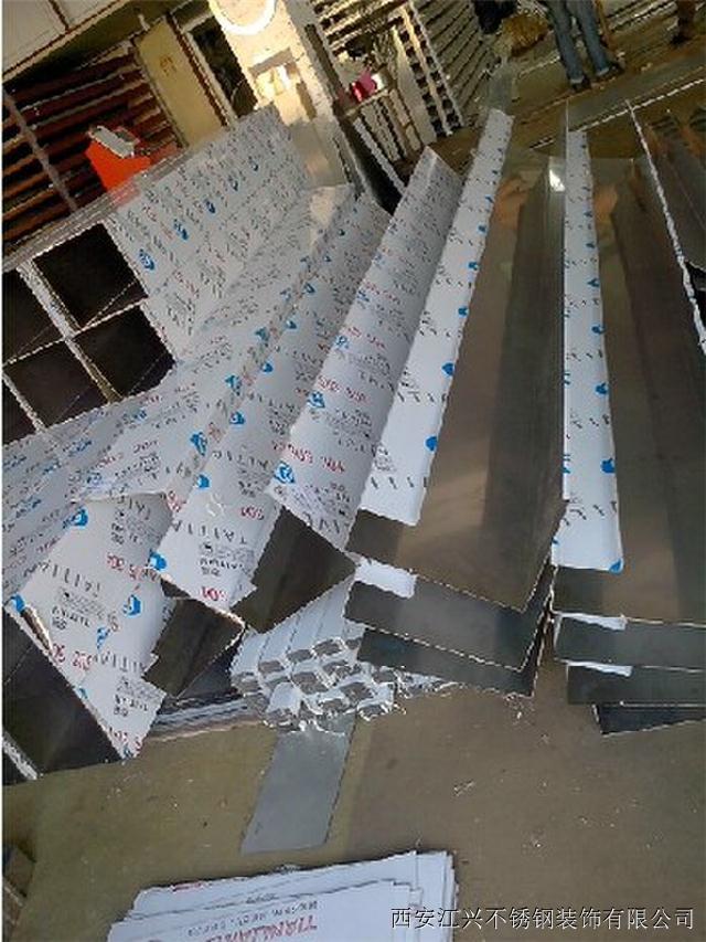 西安不锈钢踢脚线生产厂家