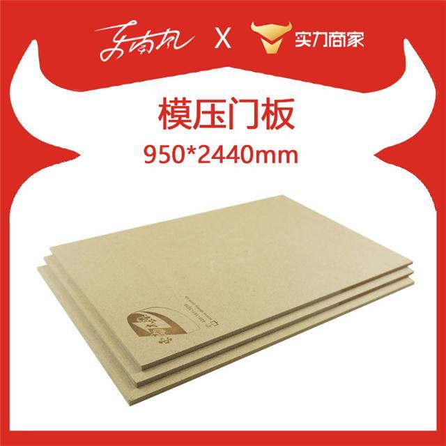 饰面板门板垫板人造板中纤板