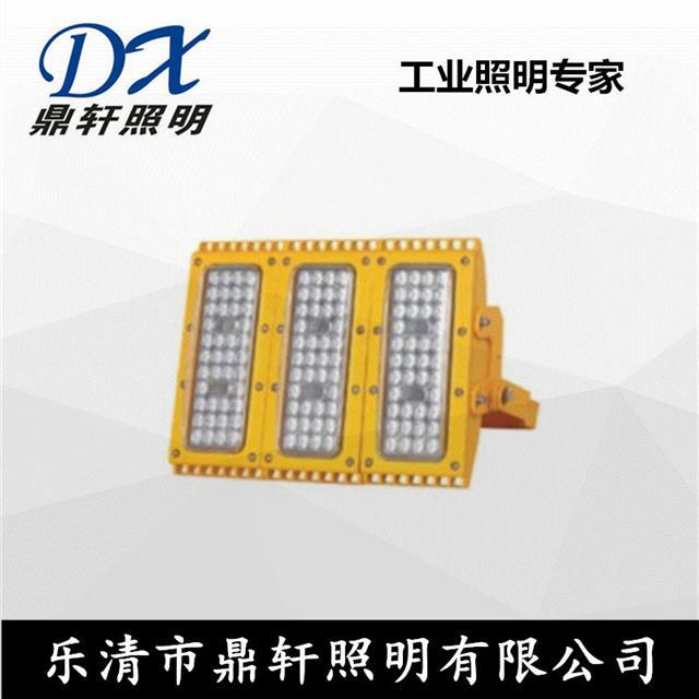 HRT93防爆模組燈300W/400W生產廠家