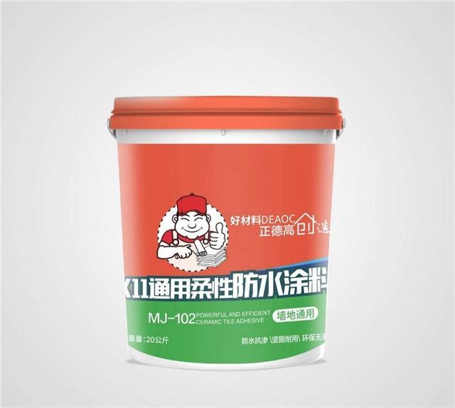 广州正德高瓷砖背涂胶十大品牌厂家直销