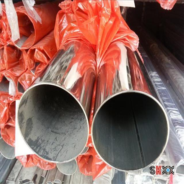 304大口径不锈钢圆管426*8.0