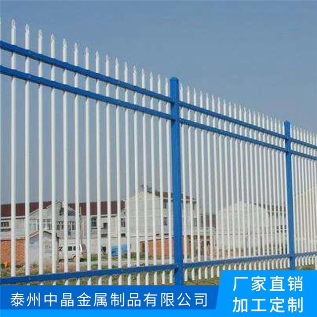 供应盐城热镀锌喷塑围墙护栏厂家安装价格
