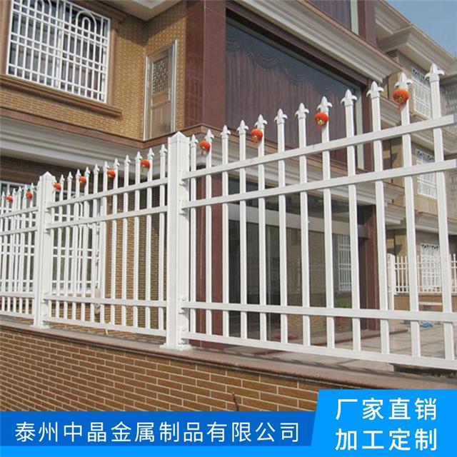 供应涪陵热镀锌喷塑围墙护栏厂家定做多少钱