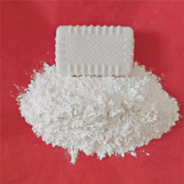 免烧陶瓷粉 工艺品骨料冷水瓷 超硬陶瓷粉