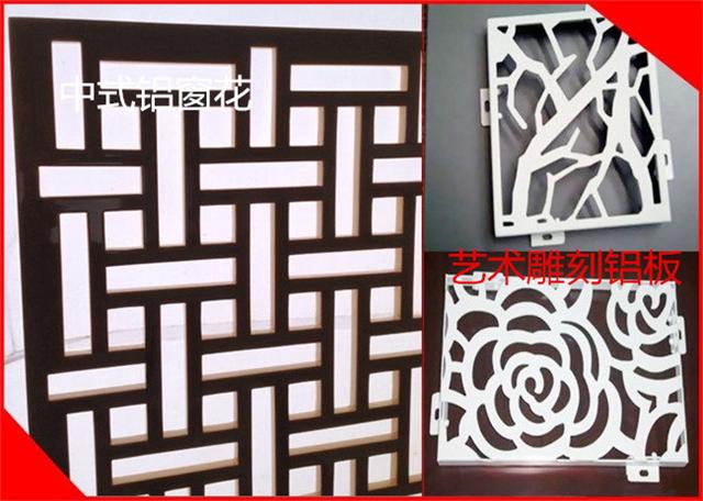 中式古典风格木纹铝窗花护栏格子 铝管焊接仿古木纹窗花屏风格子