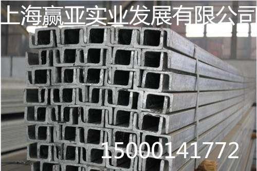 供应C3*4.1美标槽钢尺寸数据表