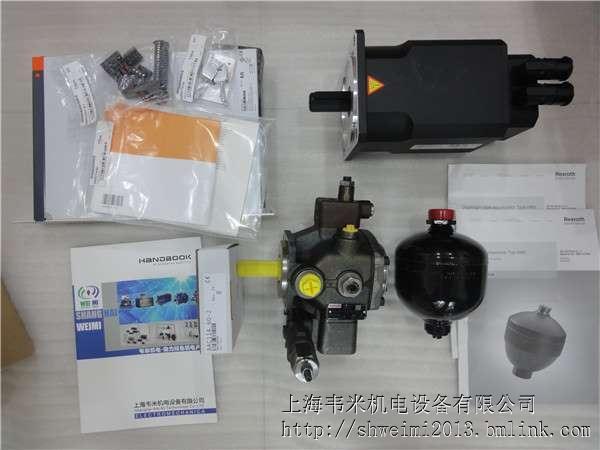 供应力士乐叶片泵PV7-1X/10-14RE01MC0-16