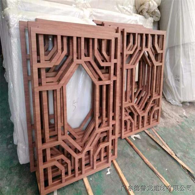 铝窗花幕墙铝单板广州市德普龙建材有限公司