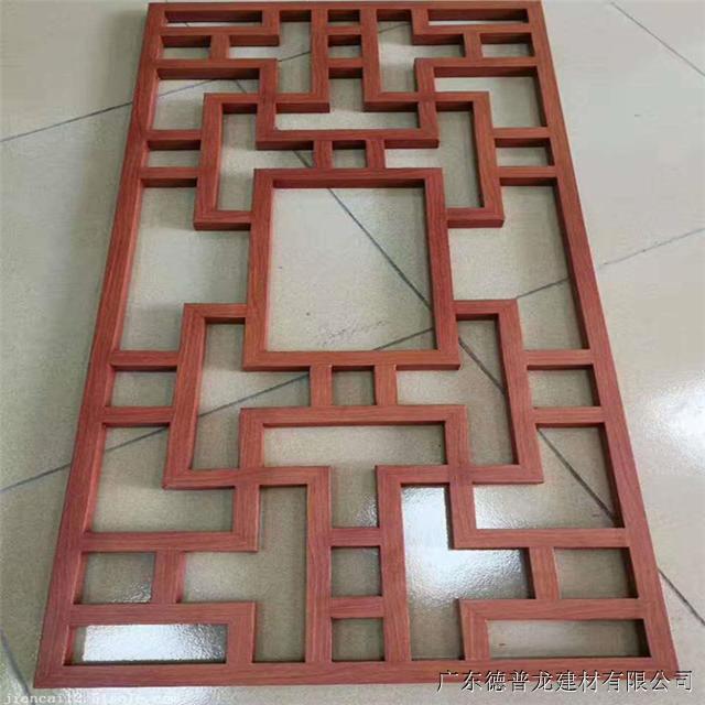 供应艺术仿古造型铝窗花,中国艺术仿古造型仿木纹铝花格