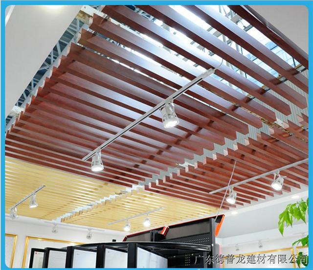 铝型材方通吊顶,木纹铝方通,铝方通厂家,U型铝方通
