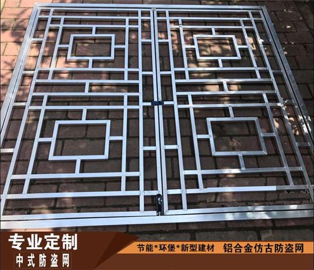 木纹铝合金窗花江西省莲花县商业街道改造装饰仿古铝窗花