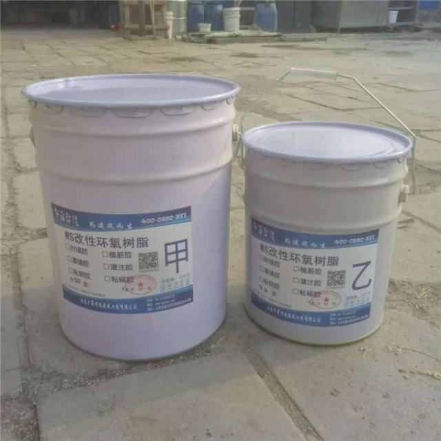 邛崃环氧树脂抗湿热老化碳布胶
