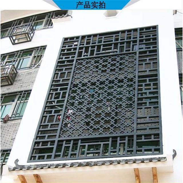 复古仿木纹铝窗花 德普龙厂家直销