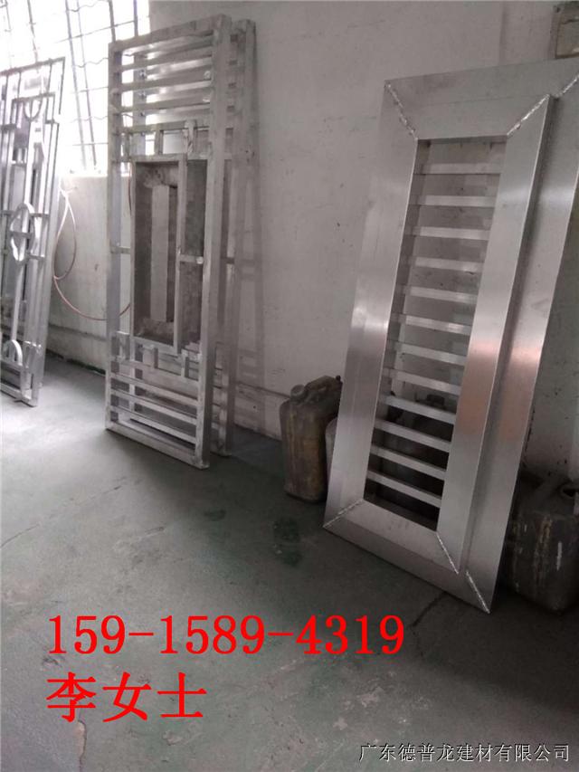 铝窗花规格齐全的供应商厂家