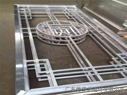 德普龙铝合金窗花厂家