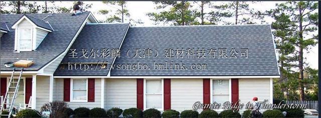 供应香河金属瓦 彩石金属瓦 玻纤瓦 屋面屋顶瓦厂家直销