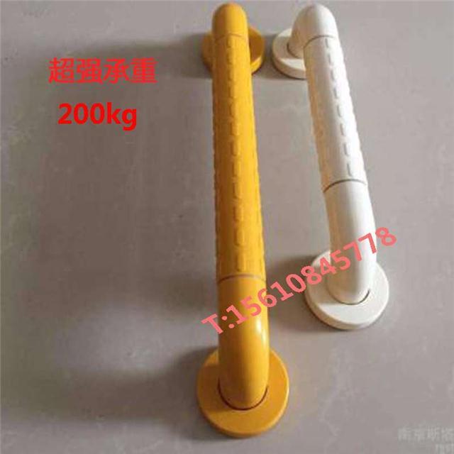 卫浴扶手一字400mm镀锌管无障碍扶手