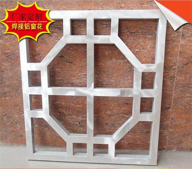 广西木纹铝窗花旧街改造专用