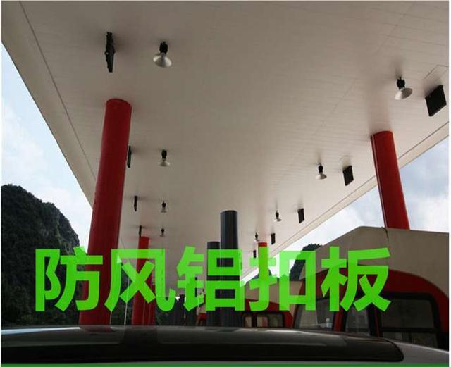 中石化加油站罩棚条形铝扣板|包柱圆角铝型材|铝扣条厂家直销