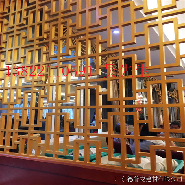 江苏无锡市街道改造仿古木纹铝窗花厂家,铝合金花格/铝屏风定制