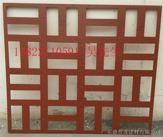 铝窗花价格,复古仿古木纹铝窗花,仿木纹铝花格厂家定制