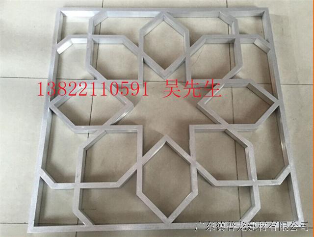 江苏南京市街道改造仿古木纹铝窗花厂家,铝合金花格/铝屏风定制