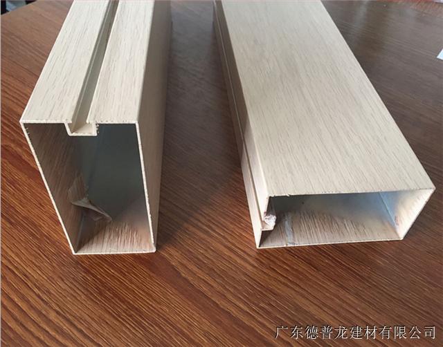 U型铝型材方通价格_优质U型铝方通厂家